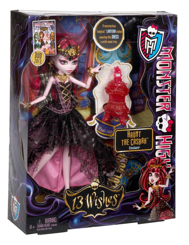Кукла дракулаура из серии 13 желаний